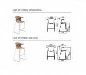 Loop 3D Vinterio stool Infiniti
